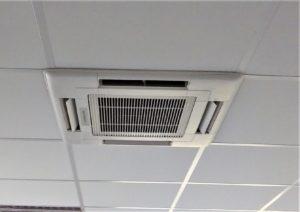 Climatisation bureau plafond