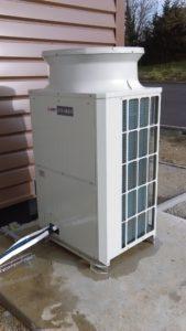 climatisation professionnelle groupe extérieur
