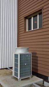 Climatisation pour professionnels