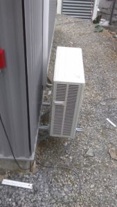 Climatisation groupe extérieur